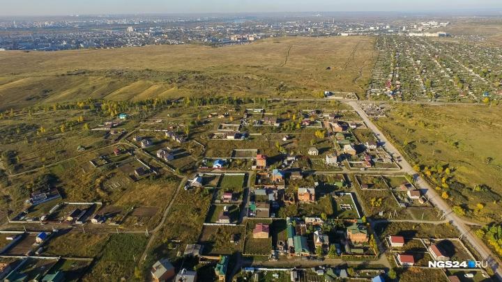 Чиновников обязали провести свет и воду на Кузнецовское плато, где выдают землю многодетным семьям