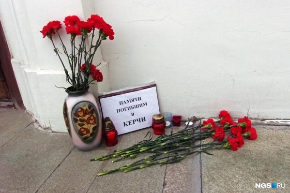 17 октября 2018 года в Керченском политехническом колледже произошло массовое убийство