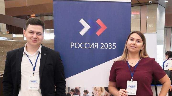 Специалист «ЕвроХим-ВолгаКалия» получила специальный приз жюри Всероссийского молодежного конкурса