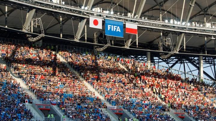 Японцы и поляки установили на «Волгоград Арене» рекорд по посещаемости