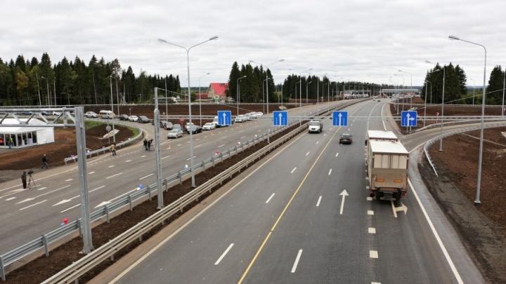 Платная дорога и новый мост: проект Северного обхода Перми оценили в 800 миллионов рублей