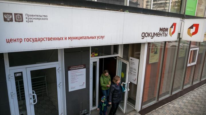 СНИЛС за пять минут: где в Красноярске оформить «зеленую карточку»