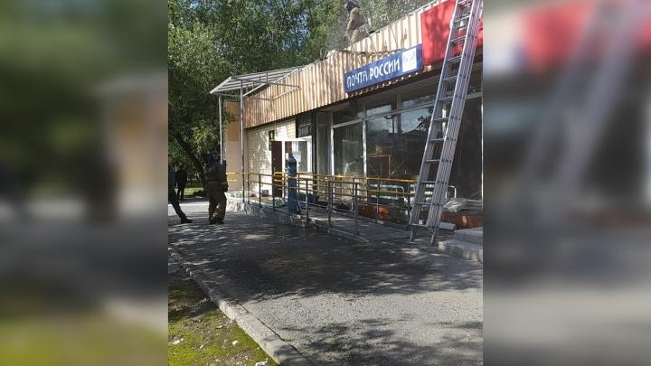 В Тюмени загорелось отделение «Почты России»