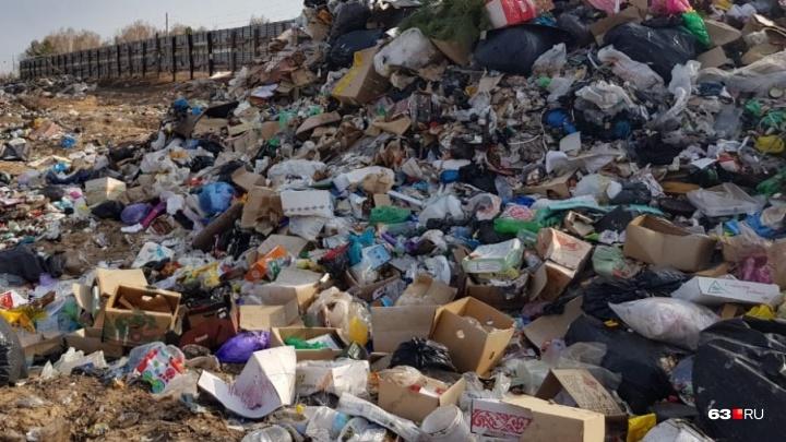 Утопаем в мусоре: на окраине Самары нашли гигантскую свалку