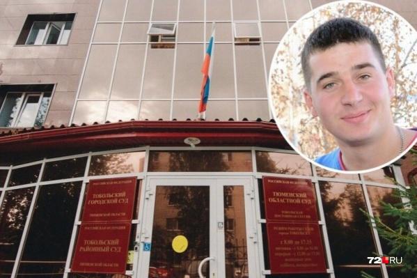 Виталию Мишину было 24 года. С ним жестоко расправились ночью 29 января прошлого года. Сегодня было одно из последних судебных заседаний