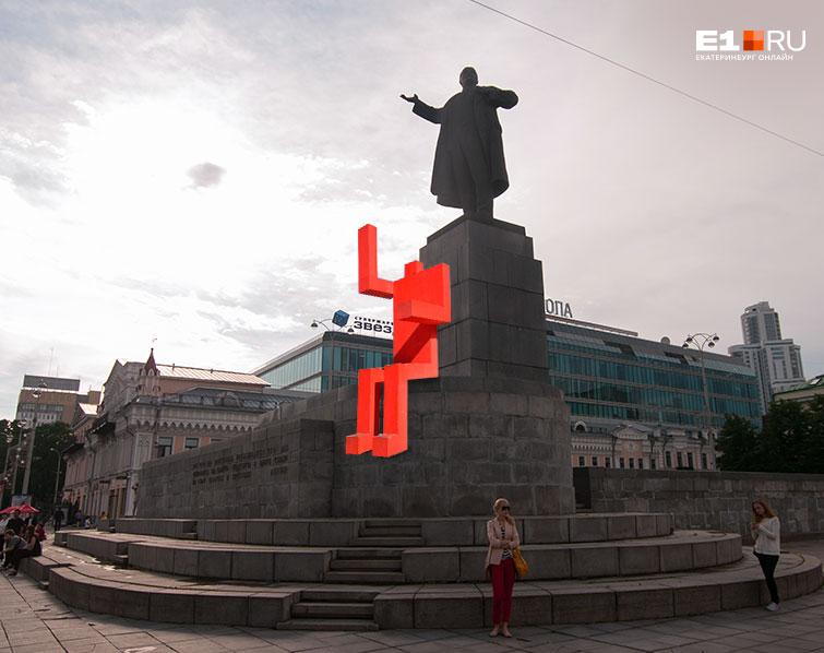 Ленину явно скучно сидеть одному на таком большом постаменте