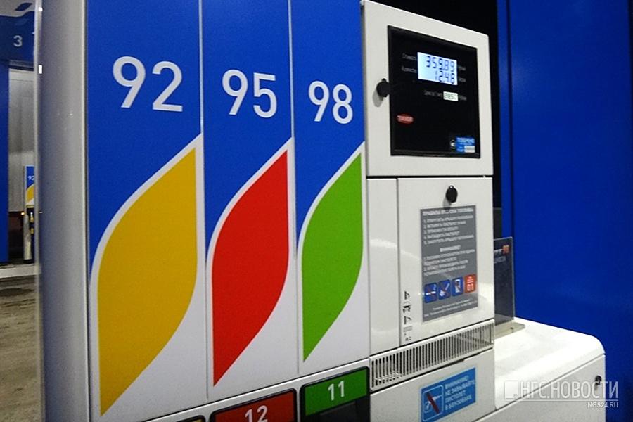 ВКрасноярске поднялись цены набензин отАЗС «Газпромнефть»