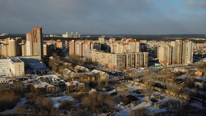 Где чаще меняются соседи: рейтинг екатеринбургских улиц с наибольшим числом квартир в продаже