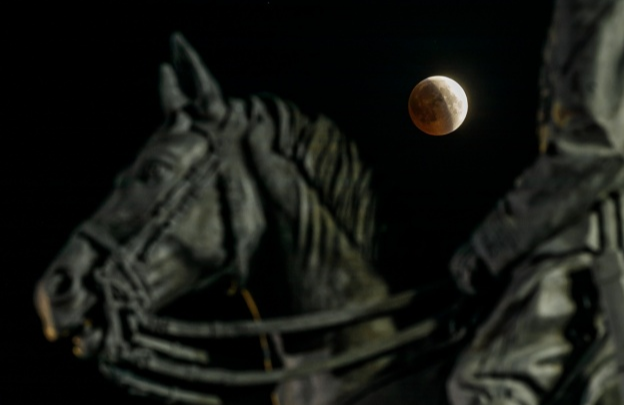 Жители Волгограда в ночь на 17 июля смогут наблюдать частичное затмение Луны