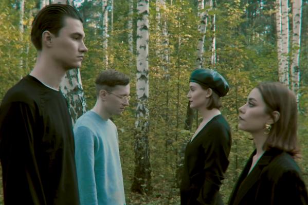 С 27 октября песню можно будет услышать на телеканале MTV Россия