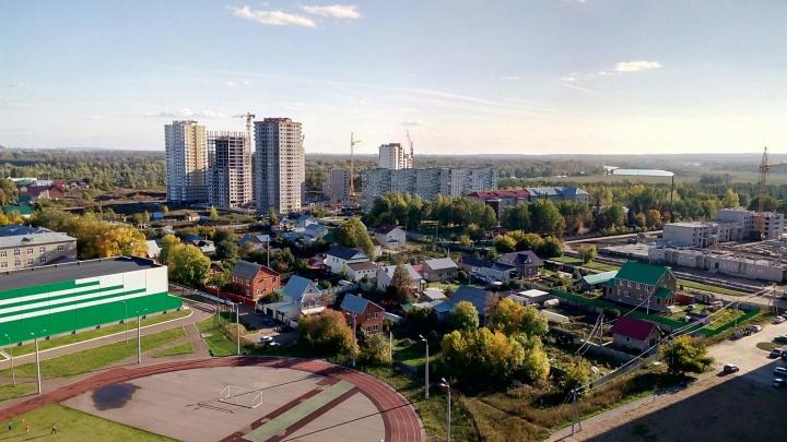 Затон не предлагать: прокуратура Башкирии покупает для своих нужд трехкомнатную квартиру в центре