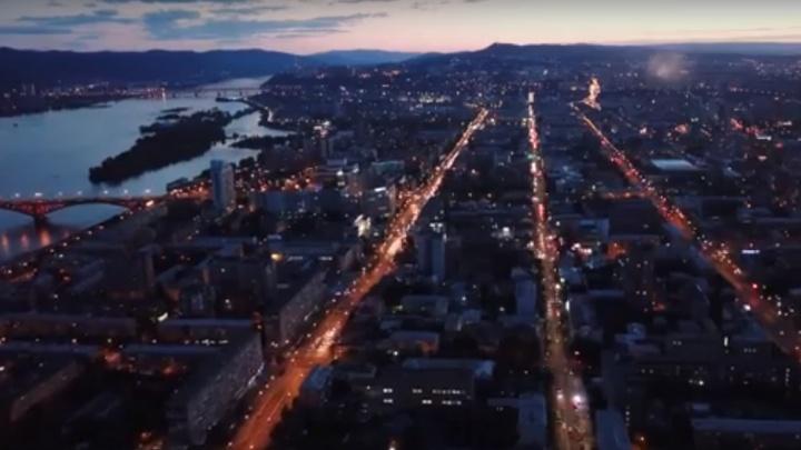 Вечерний Красноярск красиво сняли с высоты птичьего полета