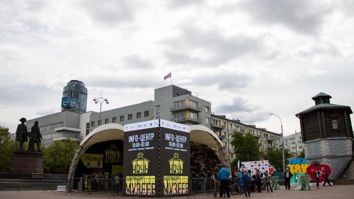 Екатеринбуржцам позволят обменять использованные билеты в театры на пригласительные в музеи