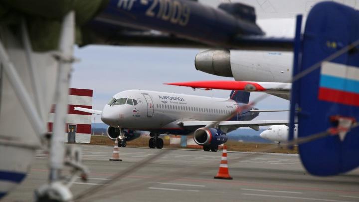 Погода нелетная: «Аэрофлот» отменил рейс в Уфу