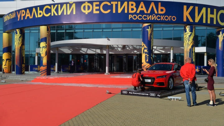 Звёздные ножки на красной дорожке: в Екатеринбурге стартовал второй Уральский фестиваль российского кино