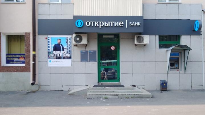 Переплюнула Хайруллину: жительница Уфы за несколько лет вынесла из банка 43 миллиона рублей
