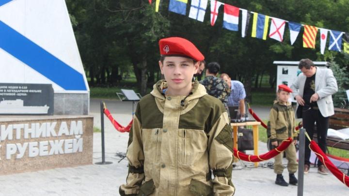 Путин посмертно наградил копейского школьника, утонувшего при спасении детей из карьера