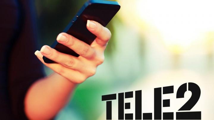 Tele2 отменила внутрисетевой роуминг ранее установленного срока