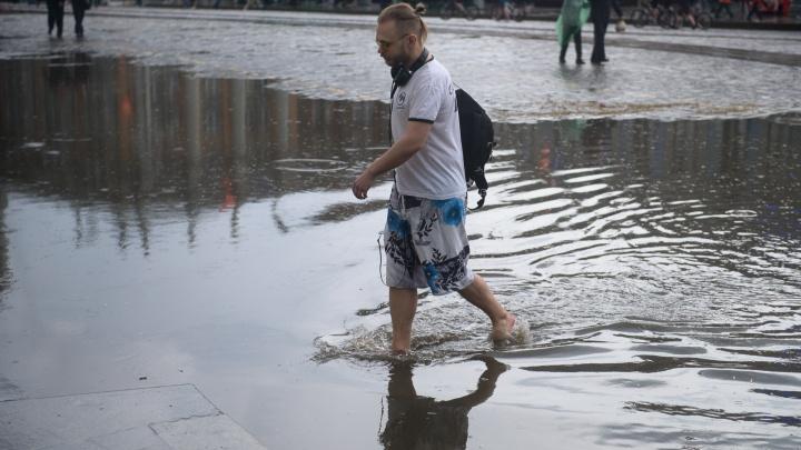 Дождьна Урале прекратится к выходным, но жары пока не будет