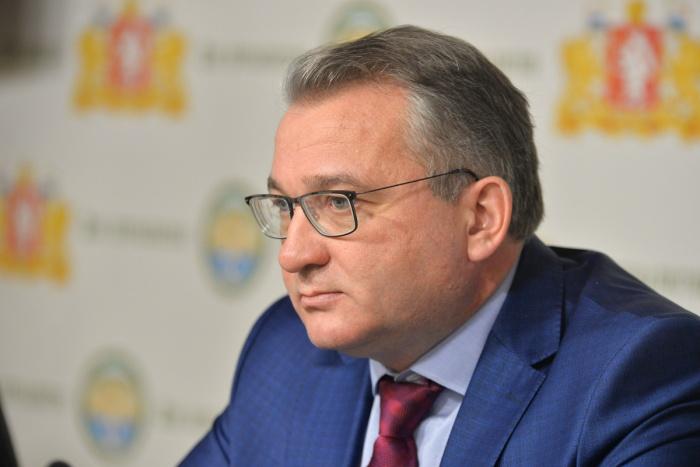 Новый министр экономики Свердловской области