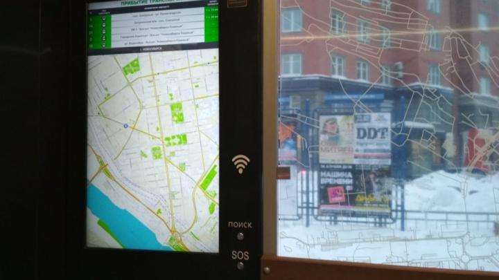 Исчезли с карты: онлайн-сервисы перестали показывать транспорт в Новосибирске
