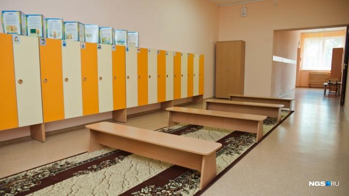 Ждут открытия: власти дали разрешение на ввод двух детских садов