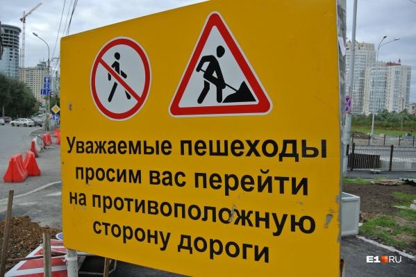 Водителям советуют объезжать закрытый участок поСтачек, Лобкова, Кобозева, Старых Большевиков