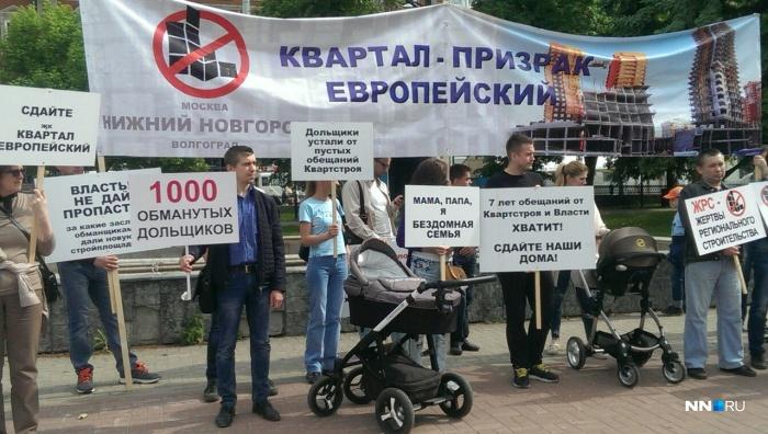 Новости в украине ролики