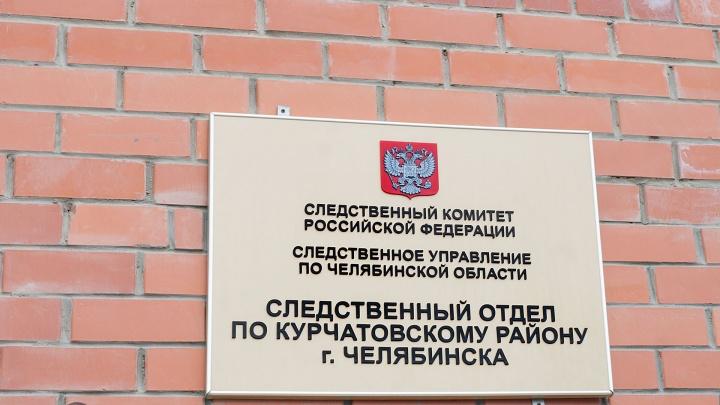 В Челябинске разыскивают рецидивистов за нападение на двух школьниц и надругательство над ними