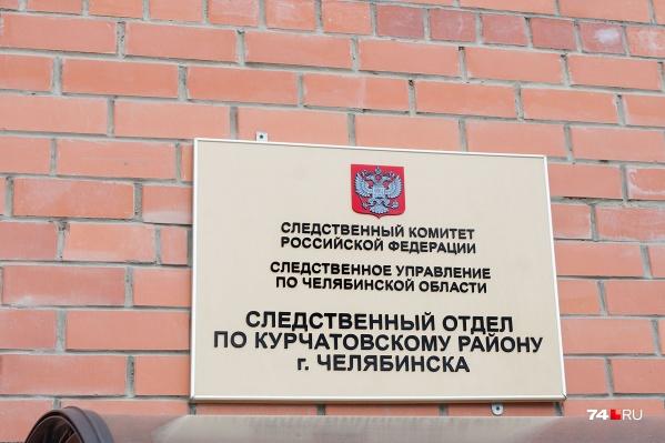 В отделе СК Курчатовского района не комментируют произошедшее