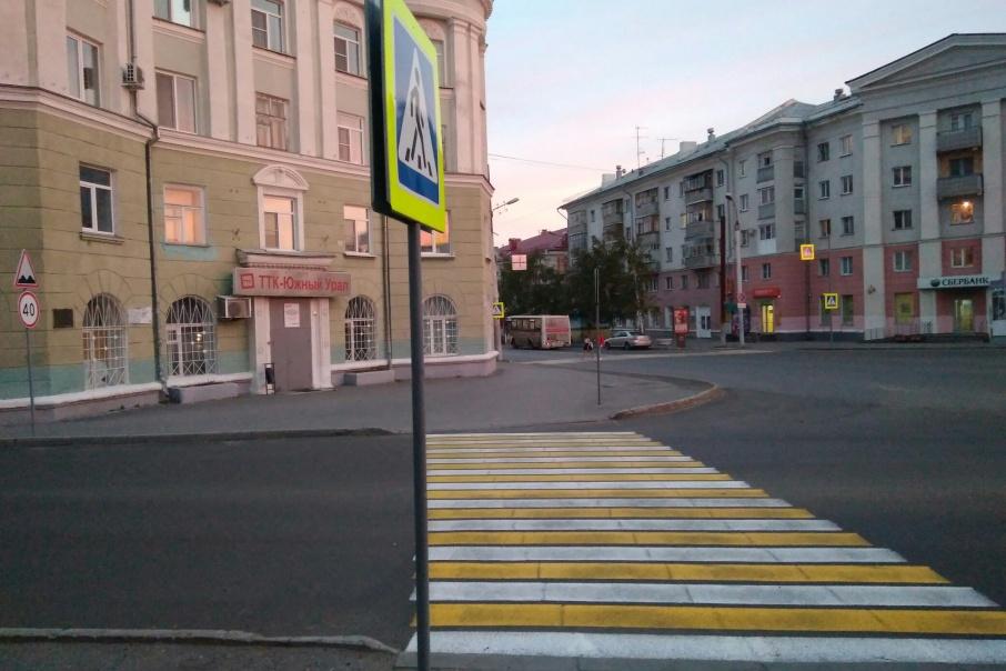 ГИБДД: «Угроза безопасности дорожного движения ликвидирована»