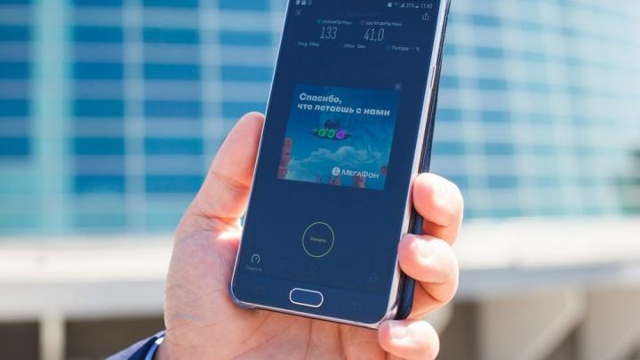 В Уфе «МегаФон» ускорил мобильный интернет 4G в помещениях в 1,5 раза