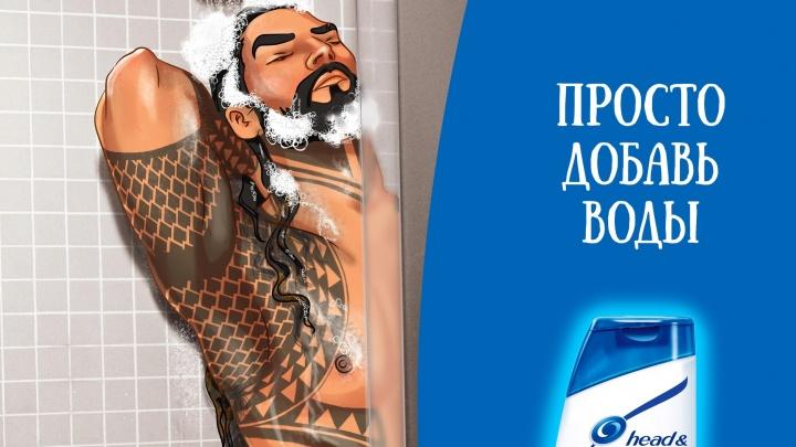 Продажи бы просто взлетели: пермская художница изобразила супергероев в рекламных образах