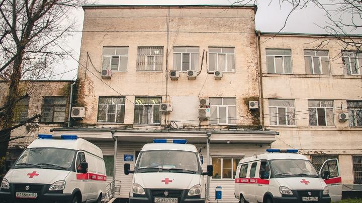 Массовое отравление: в больницу Шахт госпитализированы 26 человек, в том числе дети