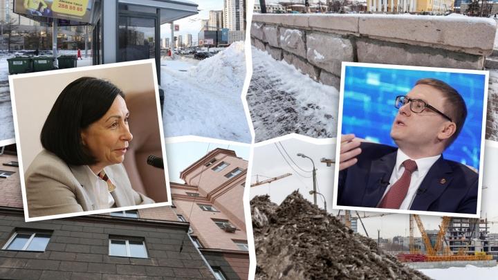 Чистый воздух, скверы и новые фасады: что обещали челябинцам власти в 2019 году и что из этого вышло