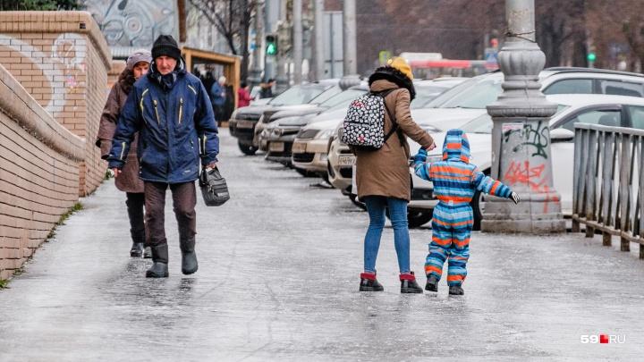 В Прикамье в выходные ожидаются снег с дождём и оттепель