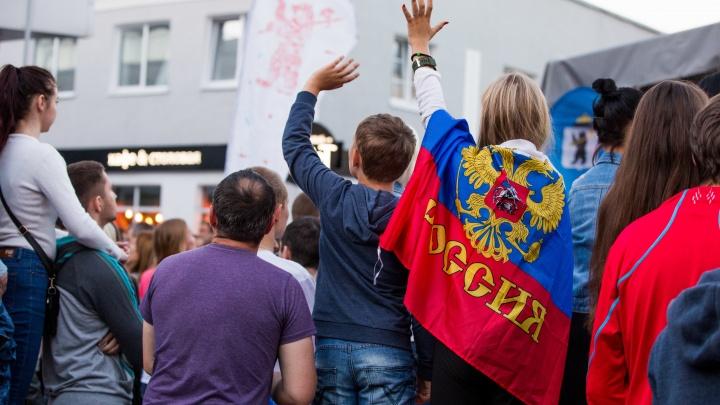Тест: пора ли тебе уезжать из России?