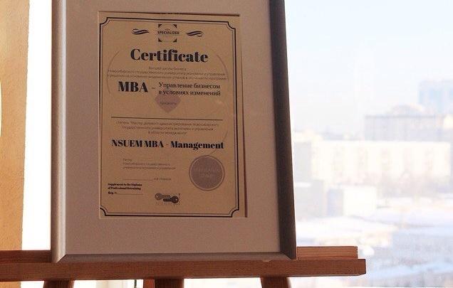 Вуз предоставит гранты на обучение по программам MBA