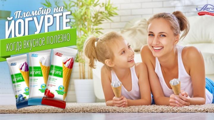 Варят честно: фабрика мороженого «Ангария»выпустила новинку