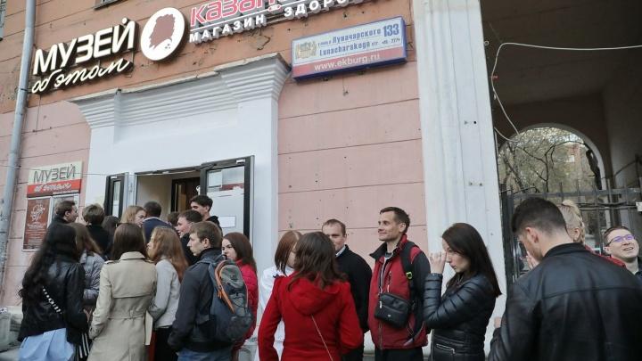 В Екатеринбурге назовут рецепт правильной ссоры и раскроют тайну мужской сексуальности (18+)