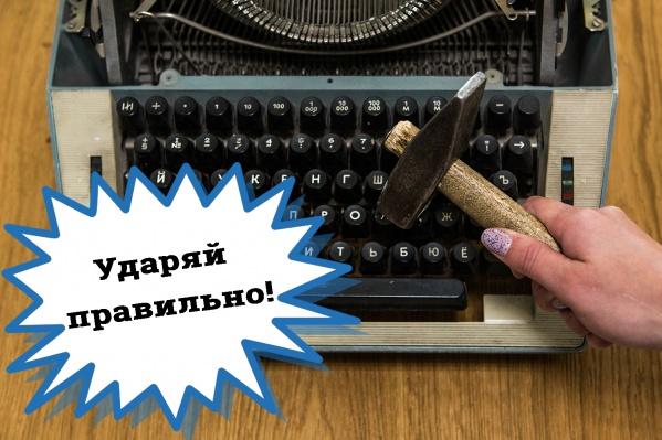 Научиться грамотно разговаривать несложно — и это сделает из вас интеллигентного человека
