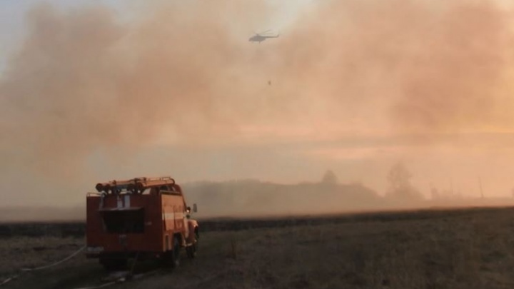 В Свердловской области вертолёт спас деревню от пожара