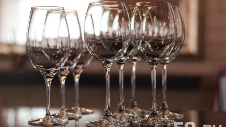 1 сентября в Перми запретят продажу алкоголя