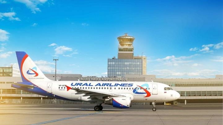 В Прагу из Перми и обратно можно улететь от 18 000 рублей:«Уральские авиалинии» открыли новый рейс