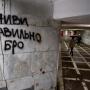 Против челябинских чиновников потребовали возбудить дело об аферах с арендой в подземных переходах