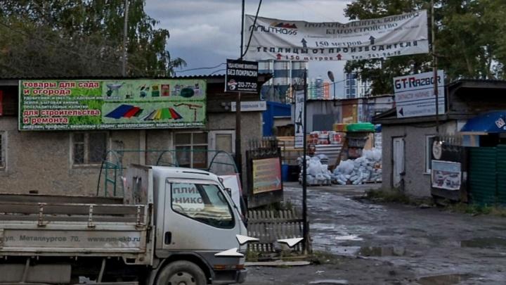В Екатеринбурге большую территорию со складами отдадут под высотную застройку