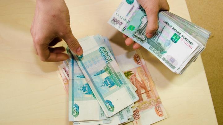 У красноярца из машины вытащили сумку с миллионом рублей