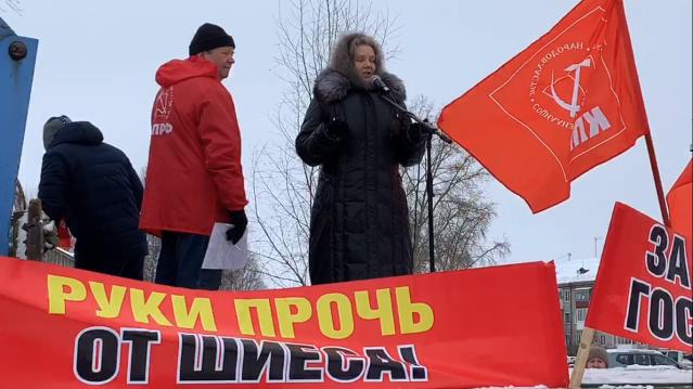 Депутат из поселка Шипицино