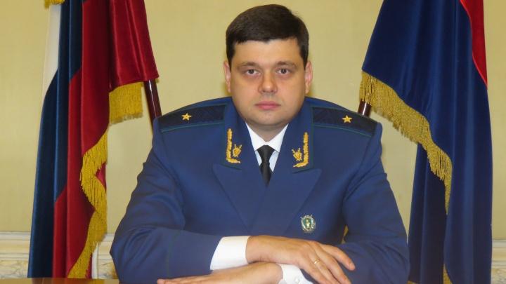 Владимир Путин назначил прокурора Башкирии