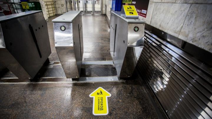 На станциях новосибирского метро сделали широкие проходы между турникетами для мам с колясками
